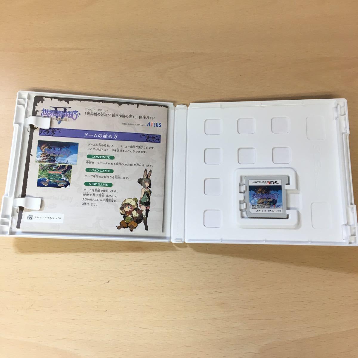 Nintendo 任天堂 3DS 3DSソフト ゼルダの伝説 時のオカリナ 世界樹の迷宮V ポケットモンスター サン_画像5