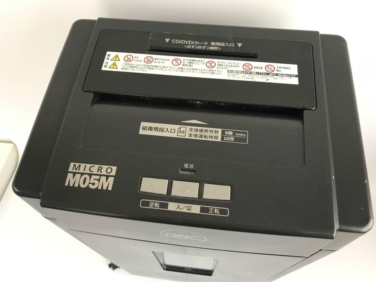 アコブランズジャパン マイクロカットシュレッダー GSHM05M ブラック◆CD/DVD/カード細断 業務用_画像2