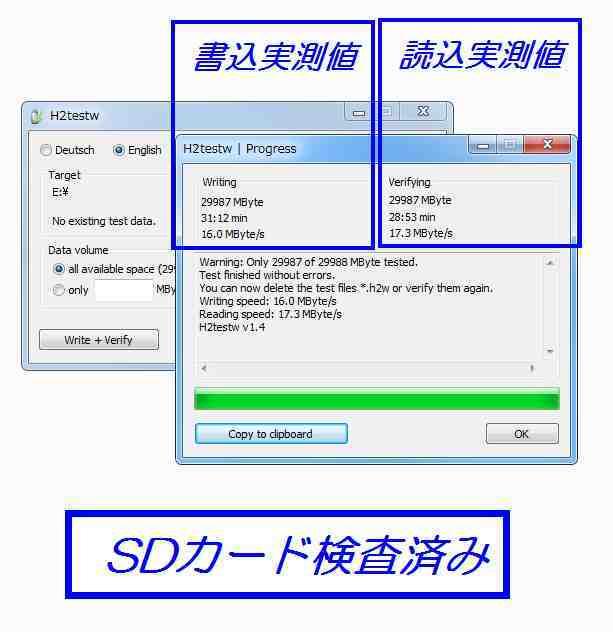 ☆彡 32GB micro SDカード テスト済ノーブランド ☆彡 CLASS10 SDHCカード 未使用品あ_画像2