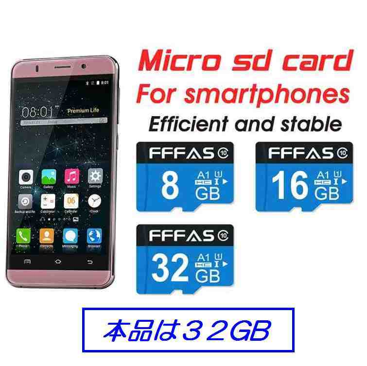 ☆彡 32GB micro SDカード テスト済ノーブランド ☆彡 CLASS10 SDHCカード 未使用品あ_画像3