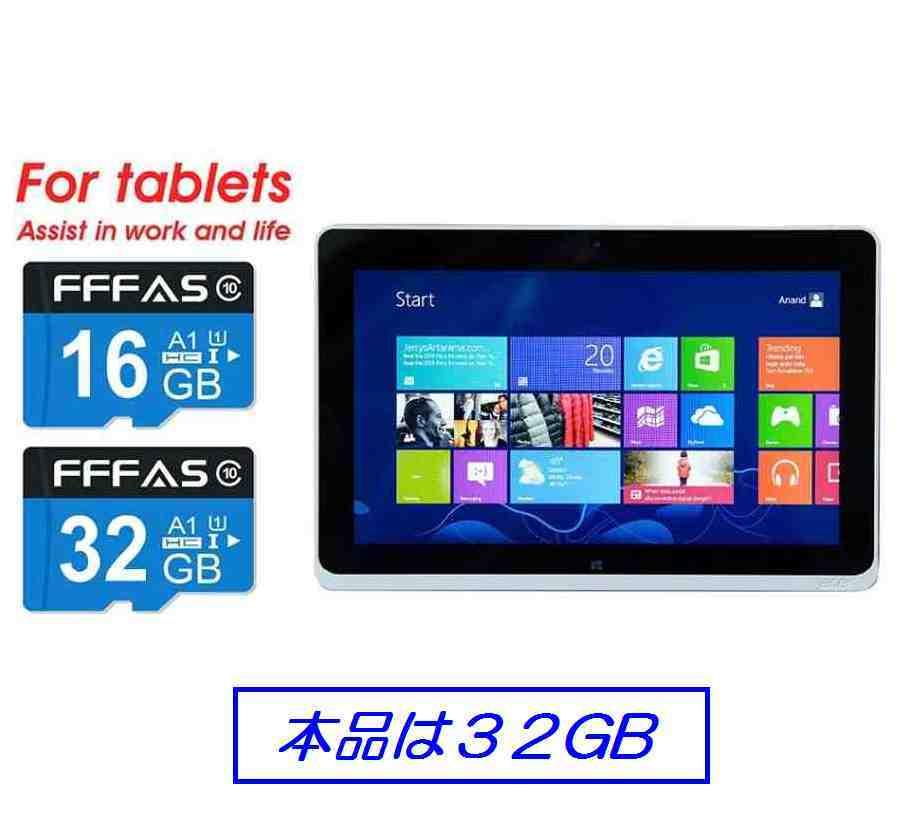 ☆彡 32GB micro SDカード テスト済ノーブランド ☆彡 CLASS10 SDHCカード 未使用品あ_画像4