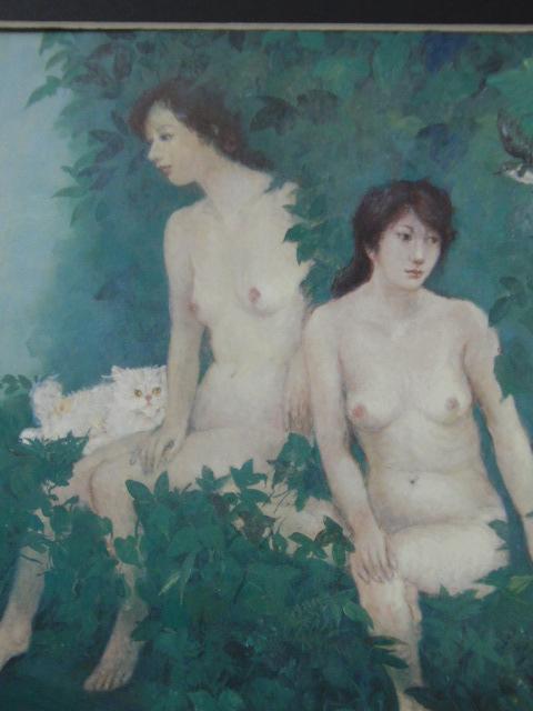 松井叔生、【夏木陰】、希少な画集より、状態良好、新品高級額装付、送料無料、洋画 油彩 日本の画家、人物画 裸婦 美人画 猫、arte_画像1