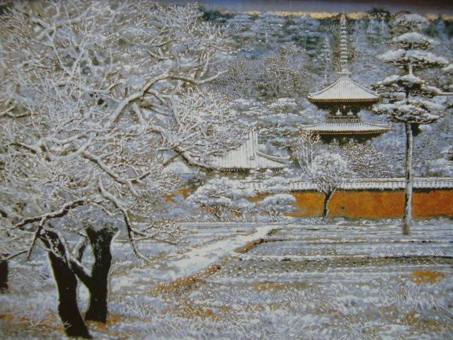 後藤純男、【雪映大和路】、希少な画集画、新品高級額 額装付、状態良好、送料無料、絵画 日本画 風景画、yoshi_画像1