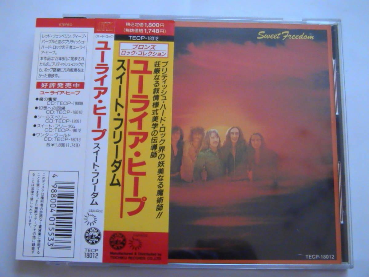 【廃盤】ユーライア ヒープ / スイート フリーダム 旧規格帯付 テイチク盤 TECP-18012