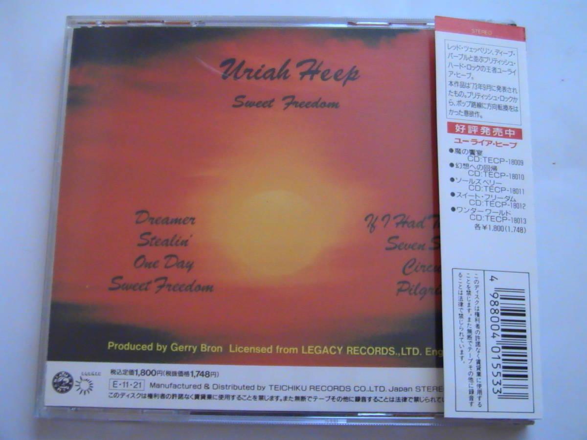 【廃盤】ユーライア ヒープ / スイート フリーダム 旧規格帯付 テイチク盤 TECP-18012_画像2