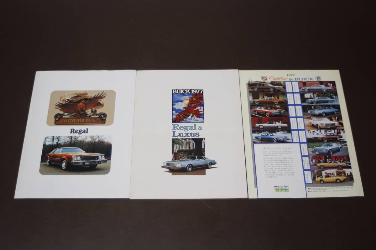 旧車 外車カタログ フォルクスワーゲン ボルボ VOLVO 244 1975 アウディ AUDI 100LS 80GL まとめて39点_画像6