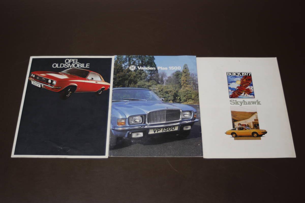 旧車 外車カタログ フォルクスワーゲン ボルボ VOLVO 244 1975 アウディ AUDI 100LS 80GL まとめて39点_画像5