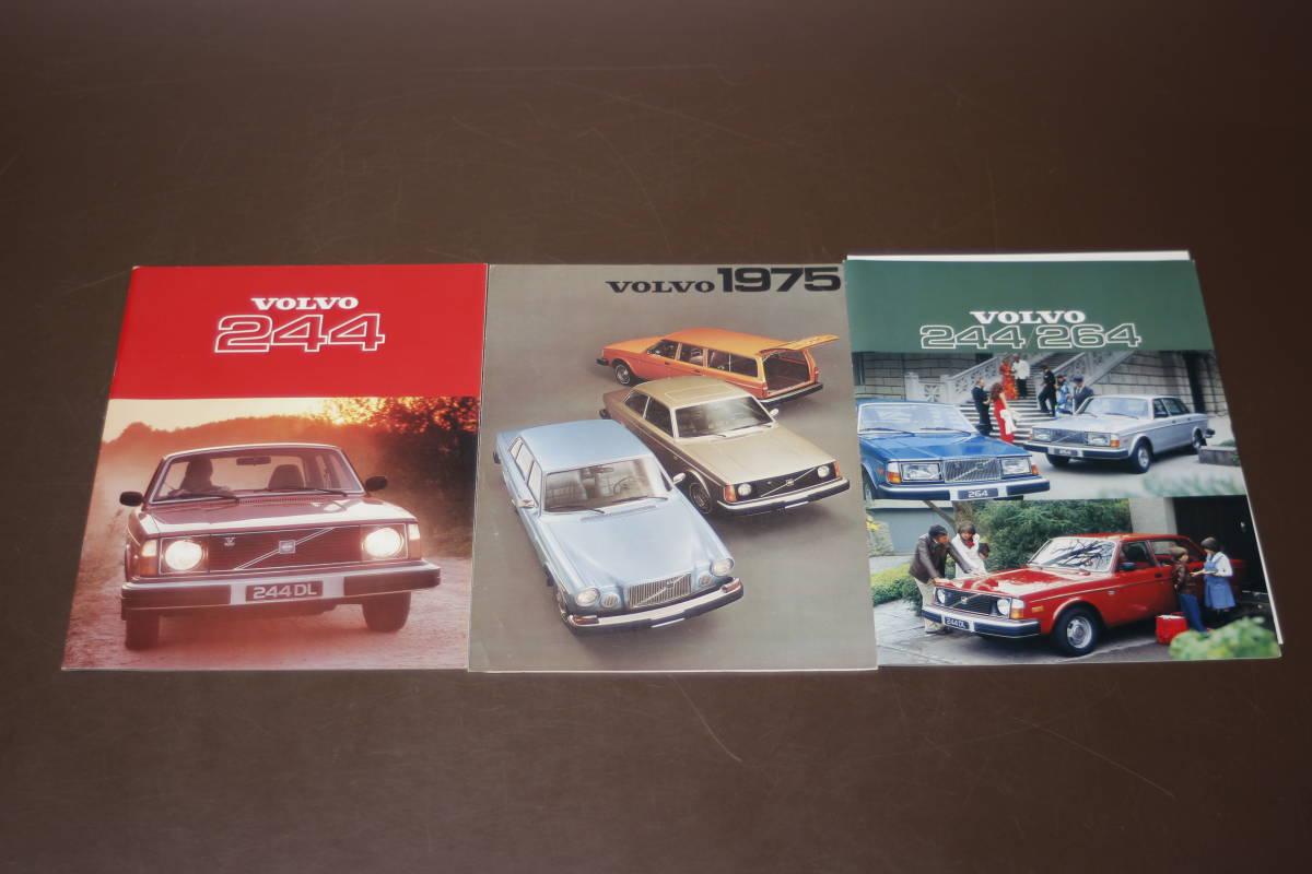 旧車 外車カタログ フォルクスワーゲン ボルボ VOLVO 244 1975 アウディ AUDI 100LS 80GL まとめて39点_画像4