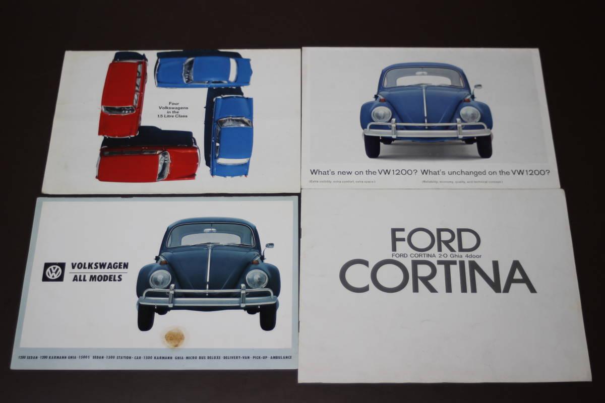 旧車 外車カタログ フォルクスワーゲン ボルボ VOLVO 244 1975 アウディ AUDI 100LS 80GL まとめて39点_画像9