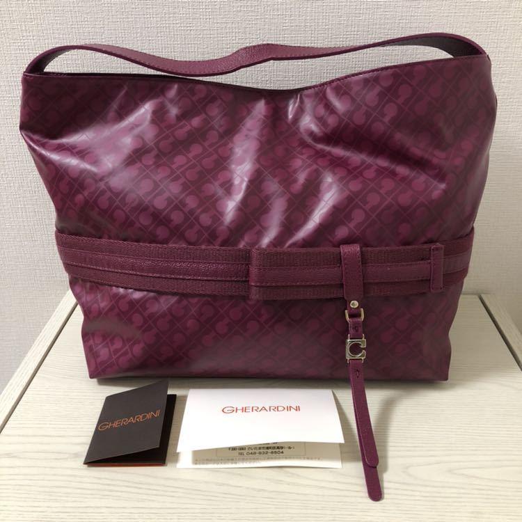 【美品】ゲラルディーニ GHERARDINI ソフティ SOFTY リボン セミショルダーバッグ パープル 紫 ワンショルダーバッグ