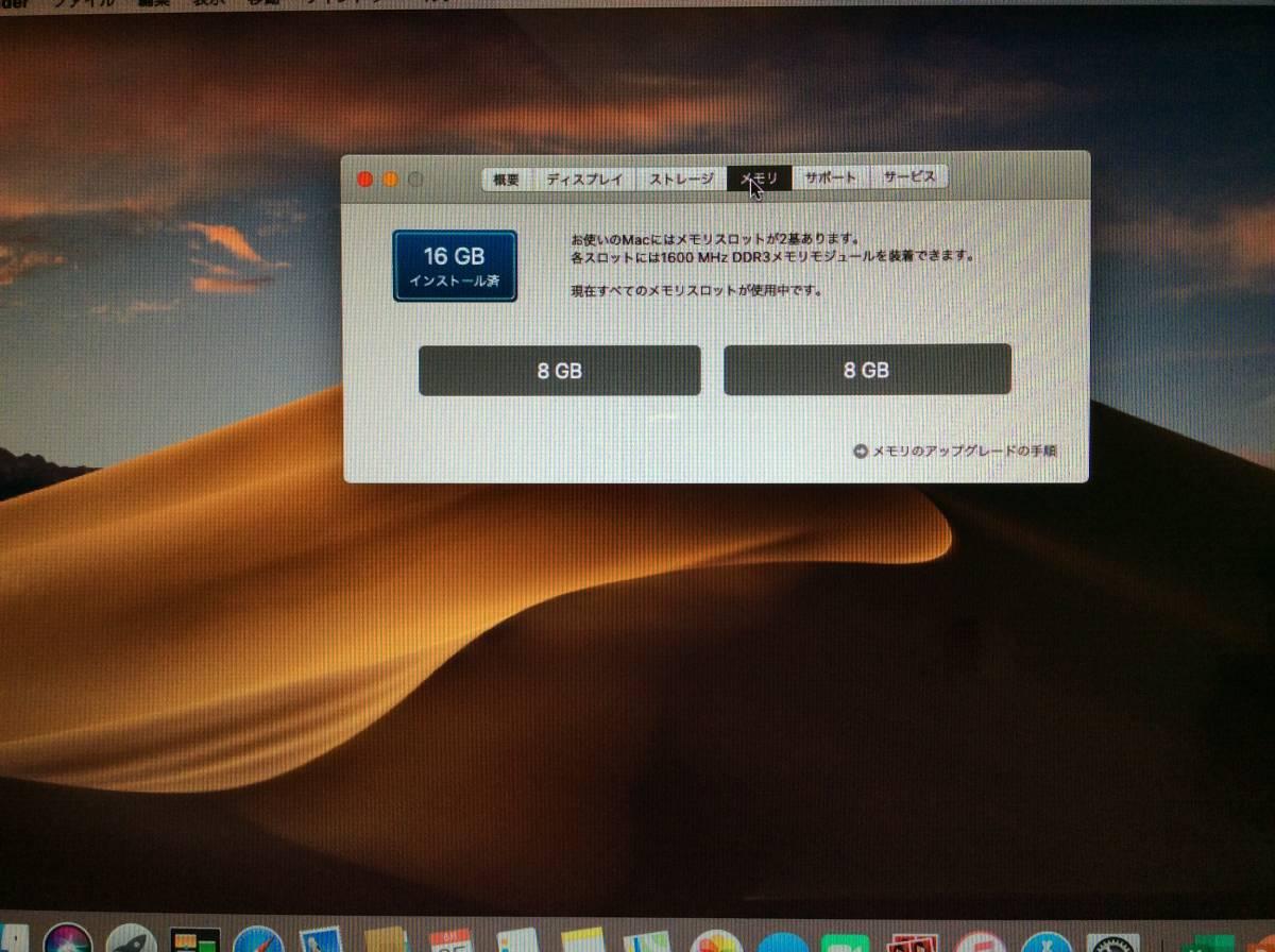 ★ 超高速 i7★SSD 1TB★ Apple MacBook Pro A1278 [Core i7-3520M /16GB/ SSD 1TB /Multi/13.3 inch/ office 2016] (A-6-2-7)_画像9