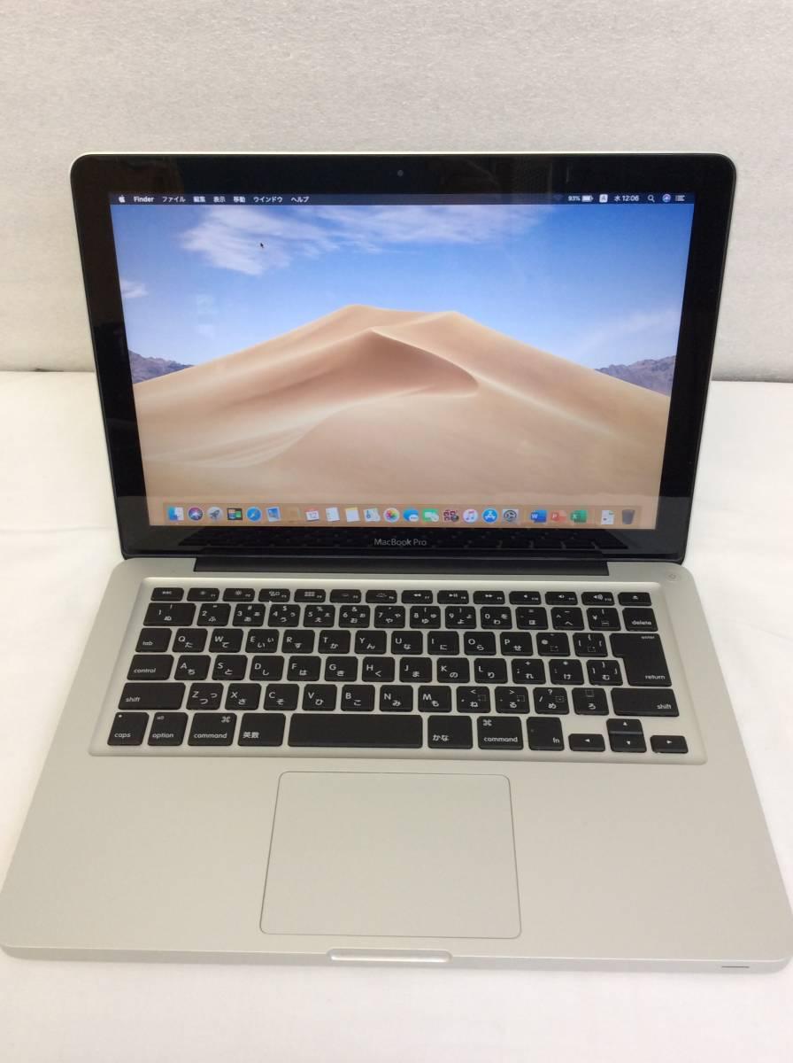 ★ 超高速 i7★SSD 1TB★ Apple MacBook Pro A1278 [Core i7-3520M /16GB/ SSD 1TB /Multi/13.3 inch/ office 2016] (A-6-2-7)_画像5
