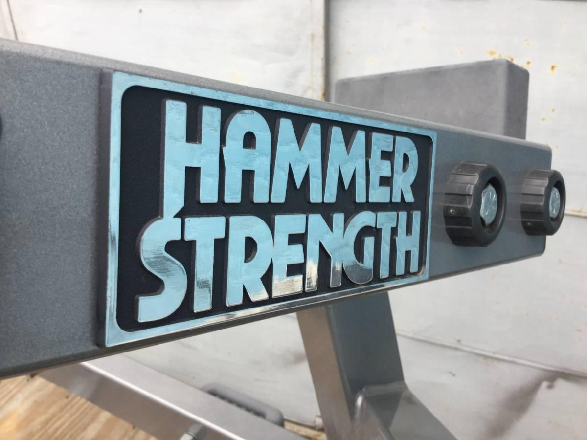 ハンマー・ストレングス  MTS アイソラテラル・ショルダー・プレス  新品純正イスに無料交換します!全国発送! Hammer Strength_画像4
