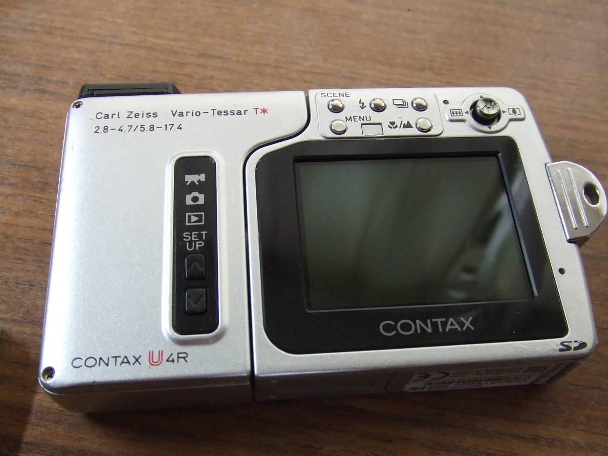 i571 CONTAX コンタックス U4R コンパクトデジタルカメラ Carl Zeiss Tessar 中古_画像6