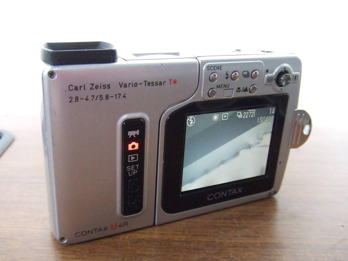 i571 CONTAX コンタックス U4R コンパクトデジタルカメラ Carl Zeiss Tessar 中古_画像2