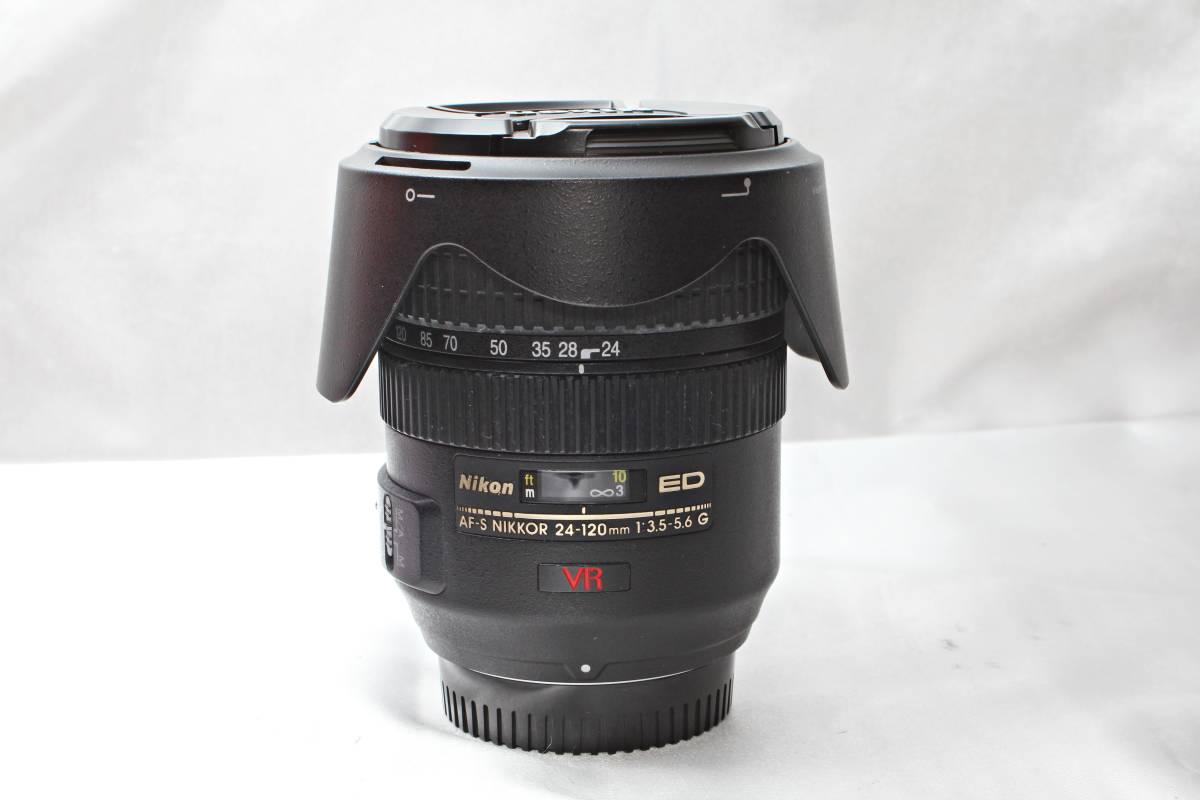 ★【極上美品】Nikon AF-S DX NIKKOR 24-120mm F3.5-5.6 G ED VR ★レンズクリアー ★物撮りから風景まで撮れる 旅先にこの一本