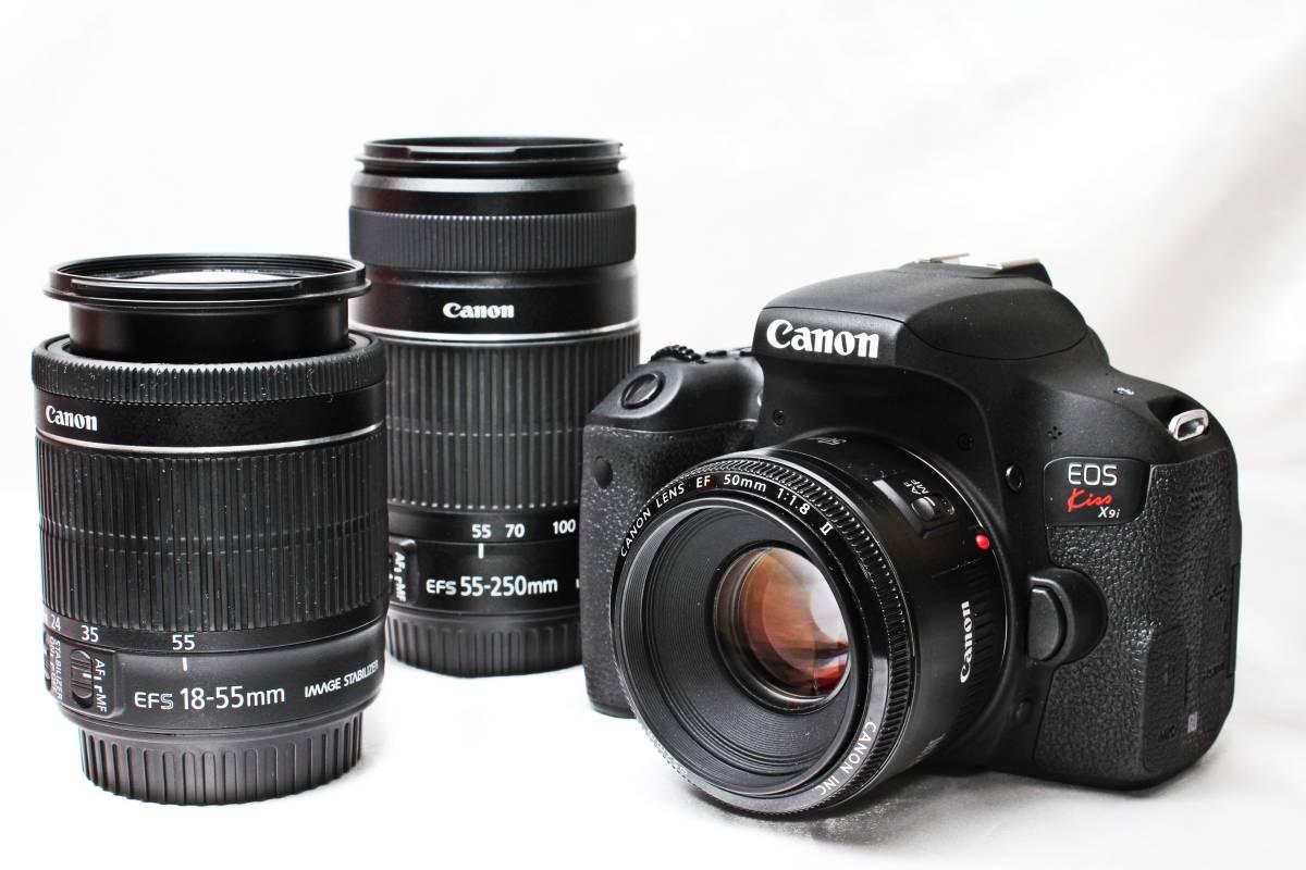 ★【新品級 トリプルレンズセット】Canon EOS Kiss X9i ★手ブレ防止×神レンズ×望遠 EF-S18-55mm STM EF-S55-250mm II EF50mm II _画像2