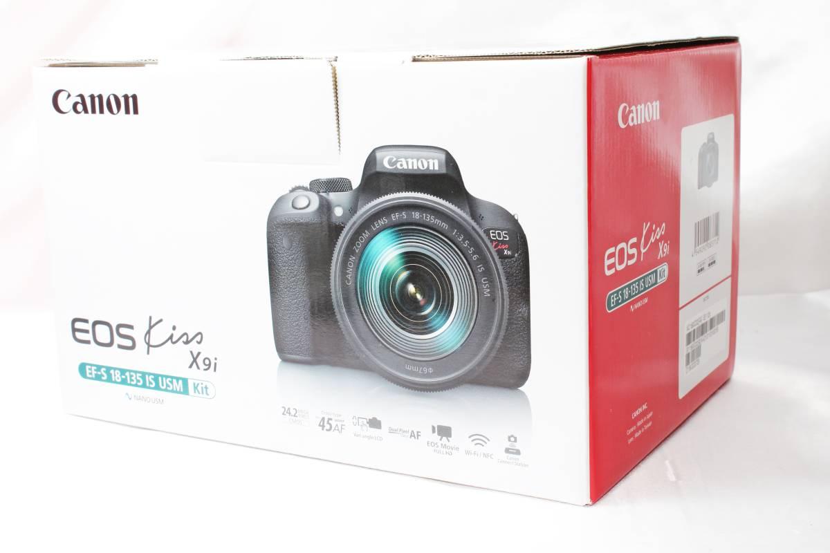 ★【新品級 トリプルレンズセット】Canon EOS Kiss X9i ★手ブレ防止×神レンズ×望遠 EF-S18-55mm STM EF-S55-250mm II EF50mm II _画像10