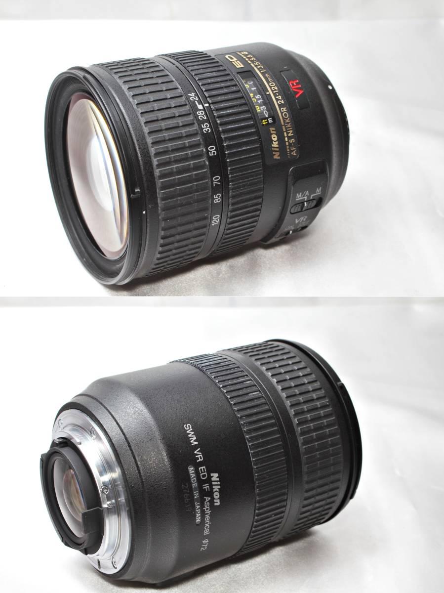 ★【極上美品】Nikon AF-S DX NIKKOR 24-120mm F3.5-5.6 G ED VR ★レンズクリアー ★物撮りから風景まで撮れる 旅先にこの一本_画像4