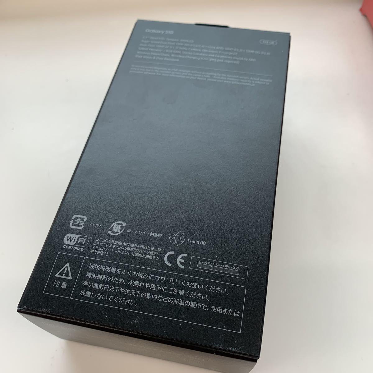 【新品】Samsung/サムスン/Galaxy S10/SC-03L SIMロック解除済/SIM Free/青/プリズムブルー/Prism blue/8GB RAM/128GB MEM 【未使用】_画像3