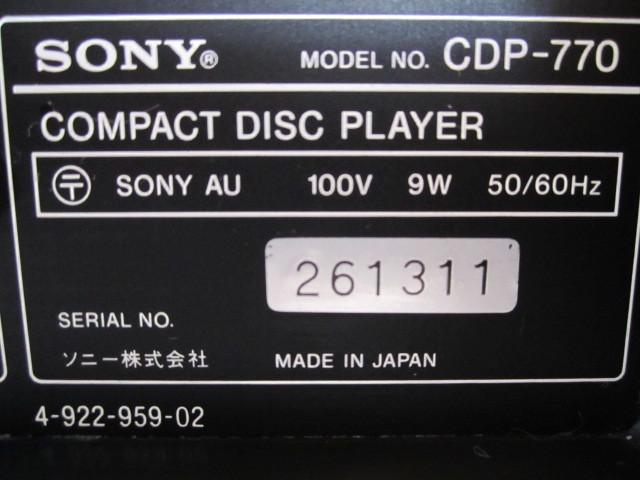 純正リモコン 付き!動作良好 美品 SONY CDP-770 +[新品CD] 松 たか子 Time for Music 「初回生産限定盤」 Blu-spec CD +DVD_画像2