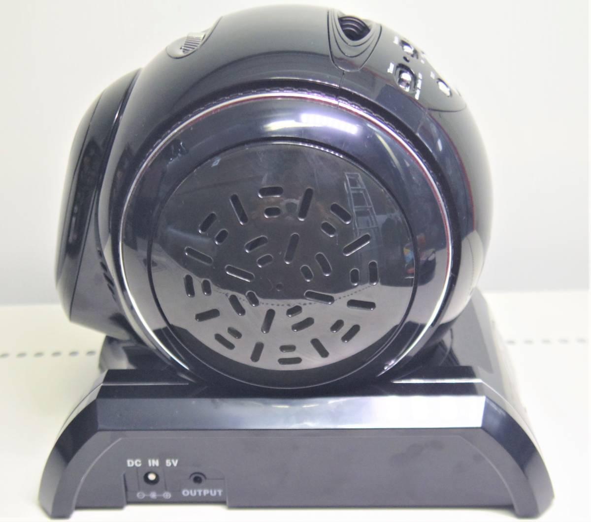 セガトイズ 家庭用プラネタリウム HOMESTAR ホームスター アースシアター ブラック _画像9