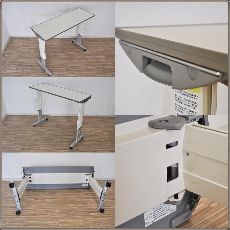 PARAMOUNT BEDオーバーベッドテーブルKF-832SA昇降機能 医療・介護用軟質ウレタンエッジ一体成形パラマウントベッド 洗浄・動作確認済み_画像8