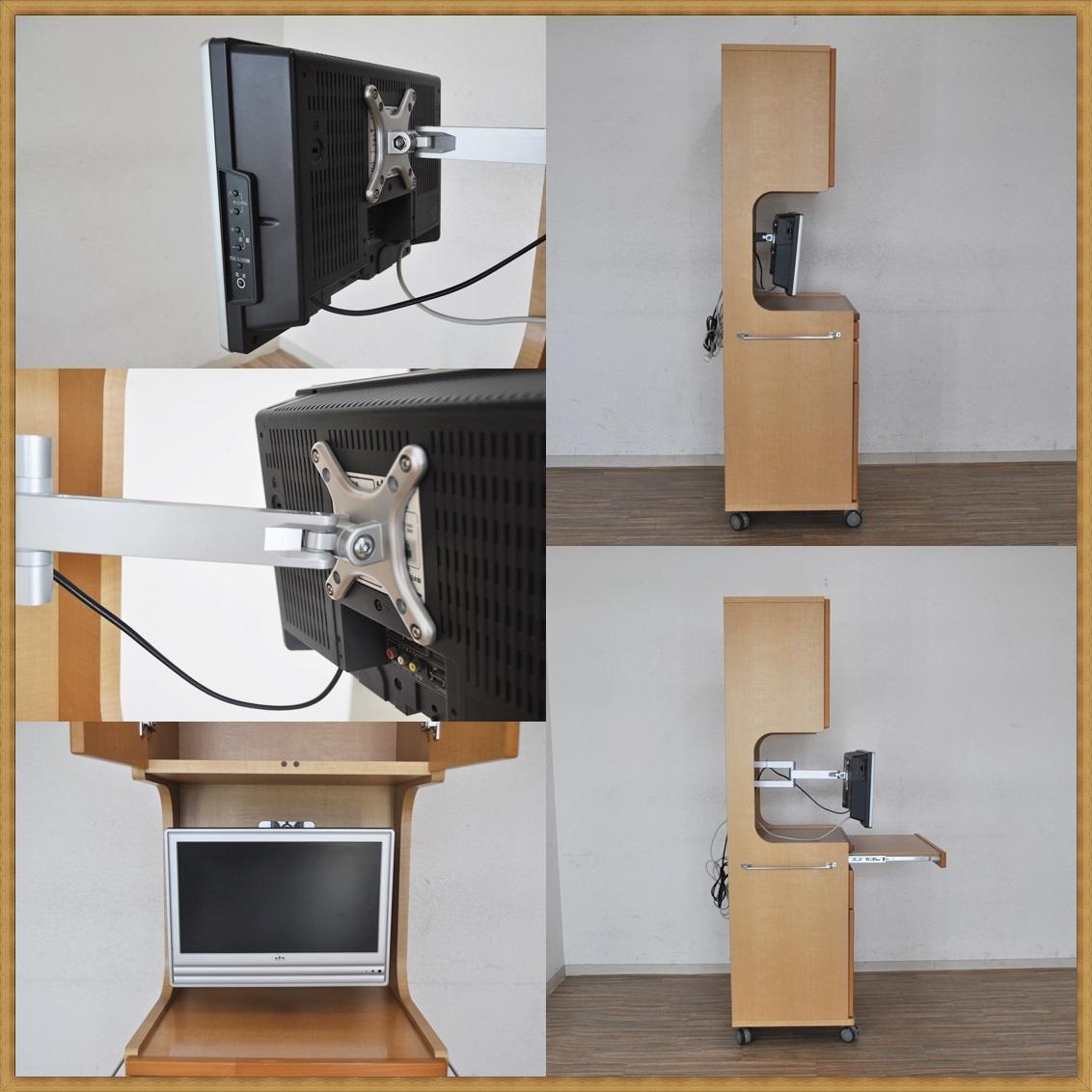 日本製ハイタイプ多機能型床頭台ONKYO LiVデジタルテレビB-CAS・リモコン・可動アーム付き 引出しスライドレール鍵付き収納棚 美完成品_画像6