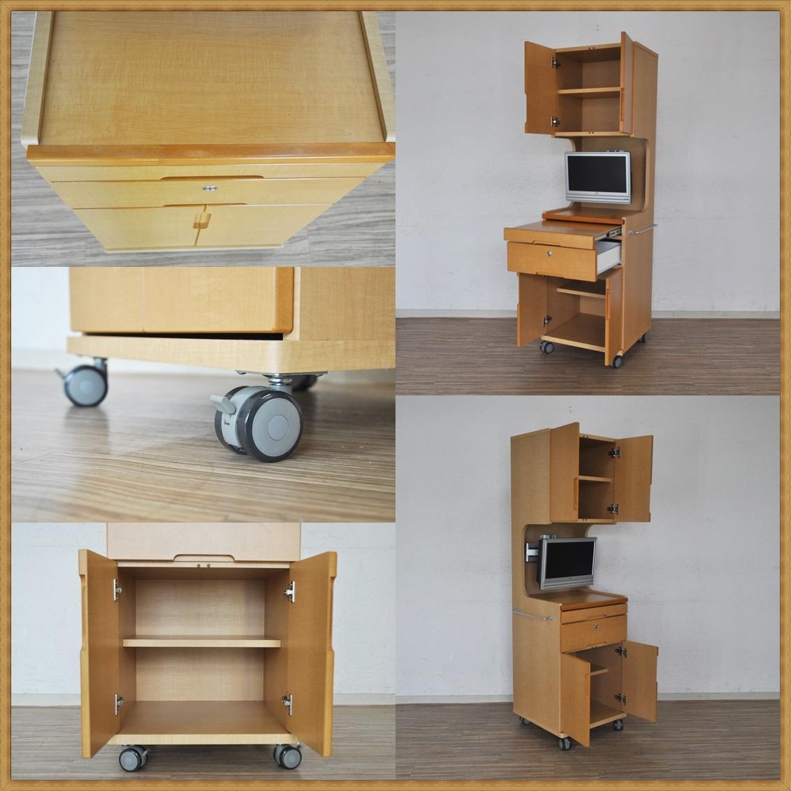 日本製ハイタイプ多機能型床頭台ONKYO LiVデジタルテレビB-CAS・リモコン・可動アーム付き 引出しスライドレール鍵付き収納棚 美完成品_画像8