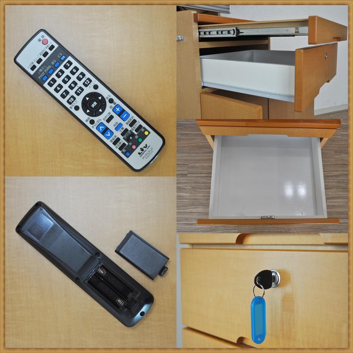 日本製ハイタイプ多機能型床頭台ONKYO LiVデジタルテレビB-CAS・リモコン・可動アーム付き 引出しスライドレール鍵付き収納棚 美完成品_画像7