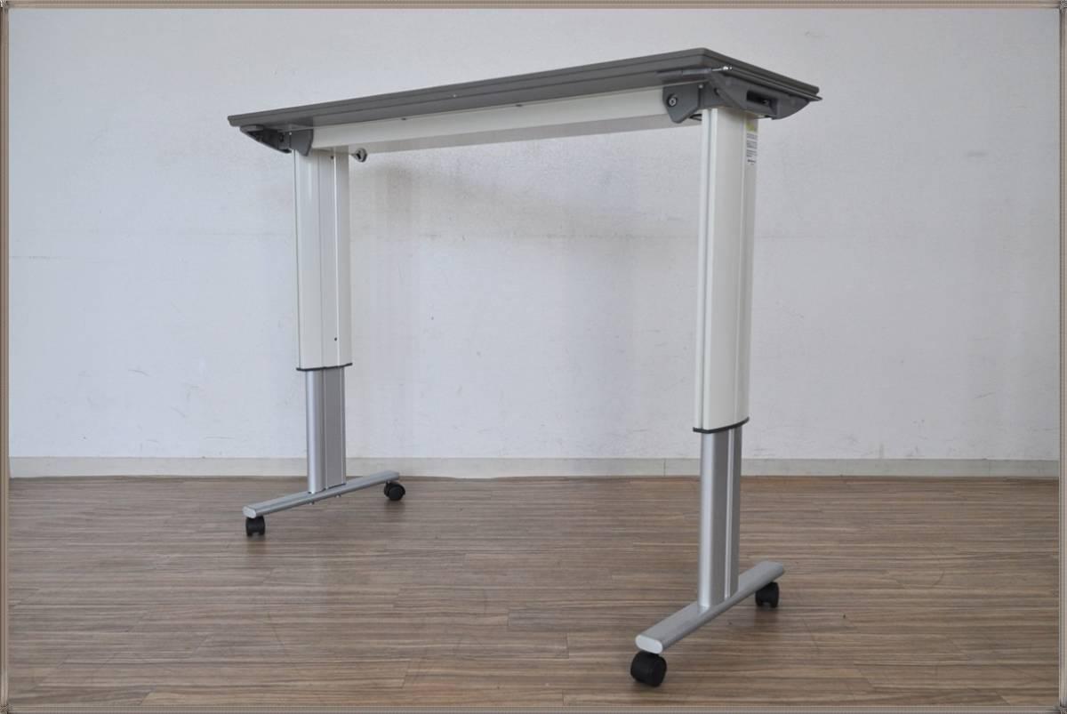 PARAMOUNT BEDオーバーベッドテーブルKF-832SA昇降機能 医療・介護用軟質ウレタンエッジ一体成形パラマウントベッド 洗浄・動作確認済み_画像2