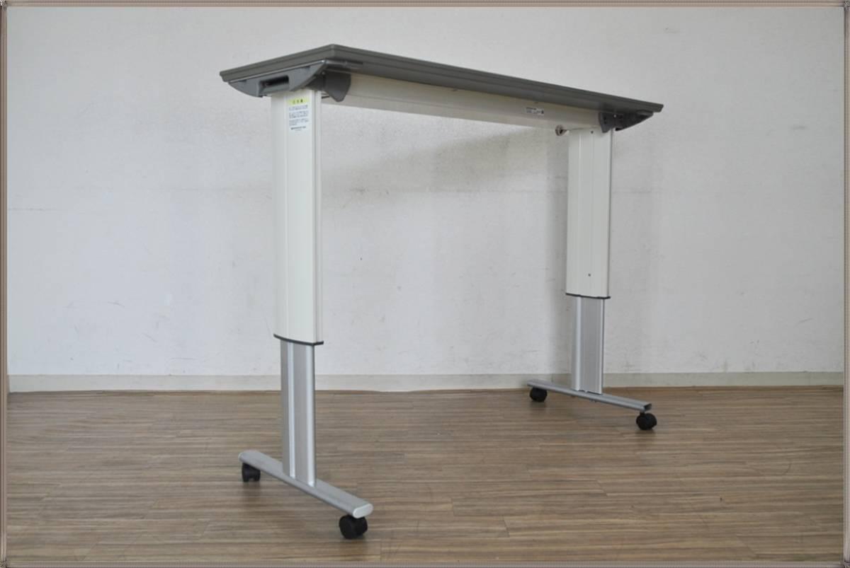 PARAMOUNT BEDオーバーベッドテーブルKF-832SA昇降機能 医療・介護用軟質ウレタンエッジ一体成形パラマウントベッド 洗浄・動作確認済み_画像9