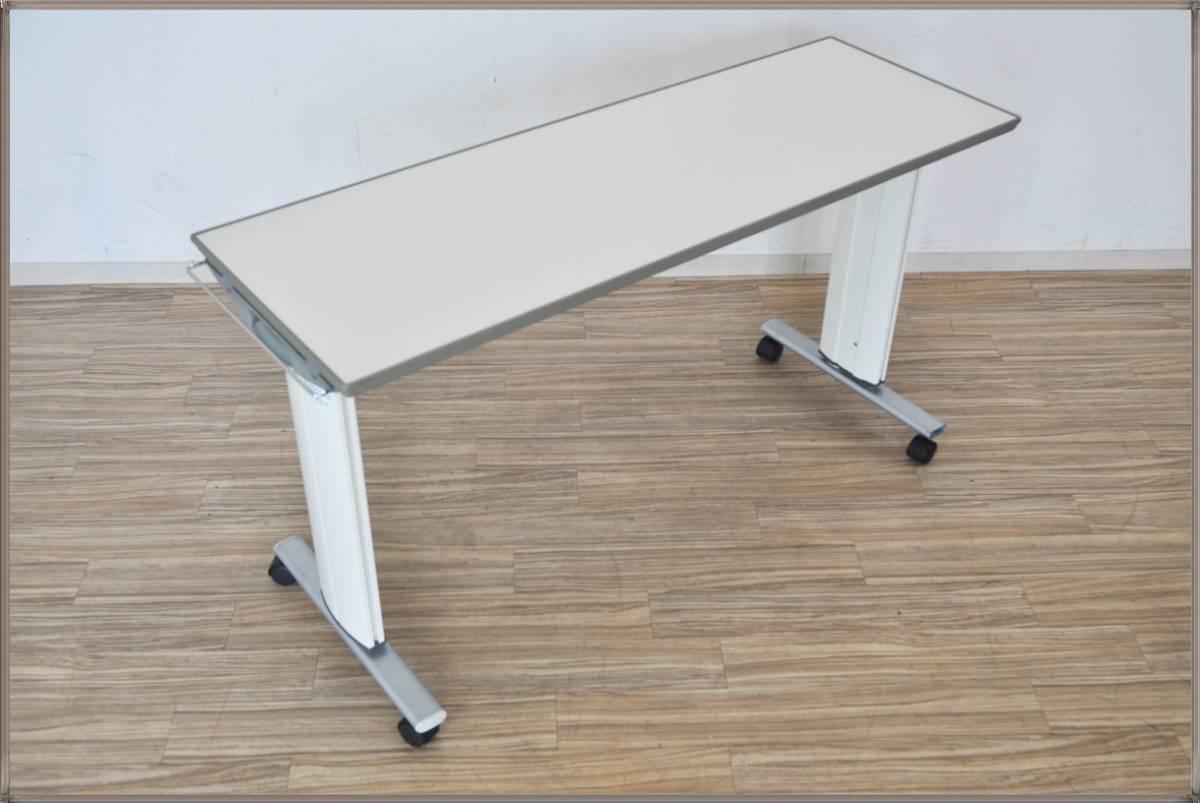 PARAMOUNT BEDオーバーベッドテーブルKF-832SA昇降機能 医療・介護用軟質ウレタンエッジ一体成形パラマウントベッド 洗浄・動作確認済み