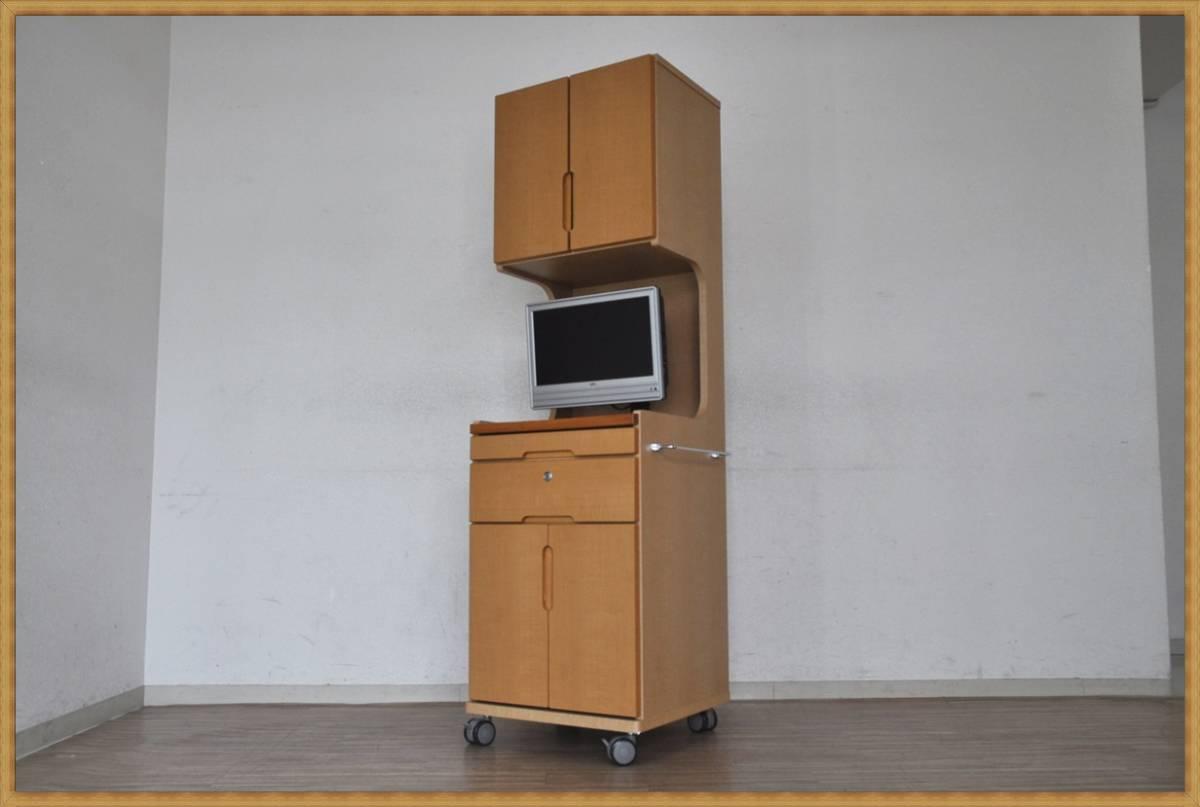 日本製ハイタイプ多機能型床頭台ONKYO LiVデジタルテレビB-CAS・リモコン・可動アーム付き 引出しスライドレール鍵付き収納棚 美完成品_画像10