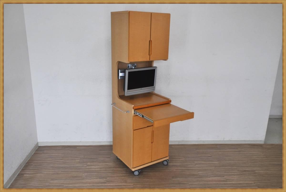 日本製ハイタイプ多機能型床頭台ONKYO LiVデジタルテレビB-CAS・リモコン・可動アーム付き 引出しスライドレール鍵付き収納棚 美完成品_画像4