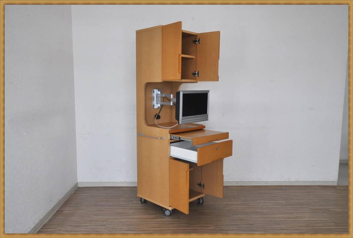 日本製ハイタイプ多機能型床頭台ONKYO LiVデジタルテレビB-CAS・リモコン・可動アーム付き 引出しスライドレール鍵付き収納棚 美完成品_画像9