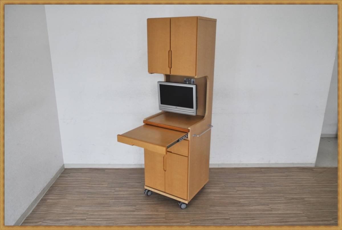 日本製ハイタイプ多機能型床頭台ONKYO LiVデジタルテレビB-CAS・リモコン・可動アーム付き 引出しスライドレール鍵付き収納棚 美完成品_画像2