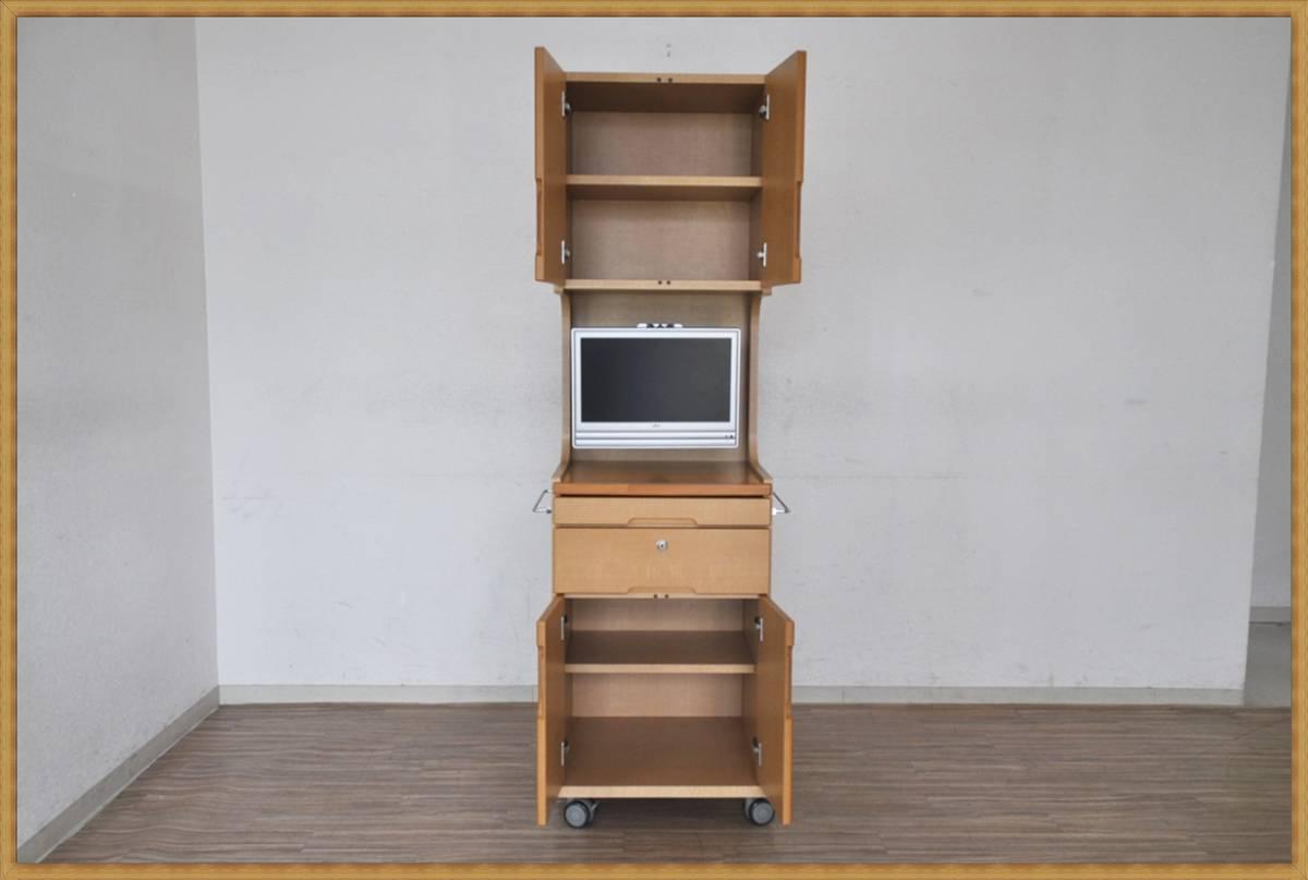 日本製ハイタイプ多機能型床頭台ONKYO LiVデジタルテレビB-CAS・リモコン・可動アーム付き 引出しスライドレール鍵付き収納棚 美完成品_画像3