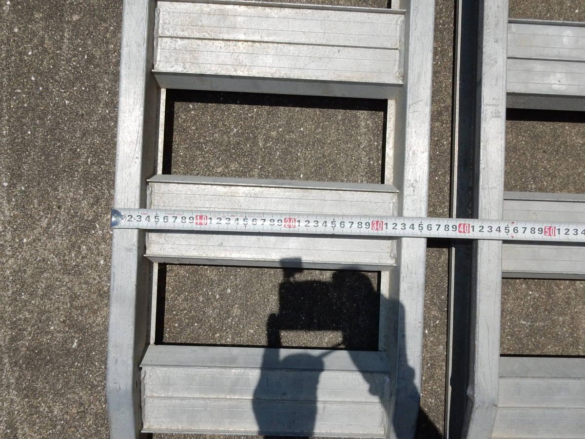 アルミブリッジ 210cm セット 7尺 1000kg 1t 1トン 東海 アルコック_画像5