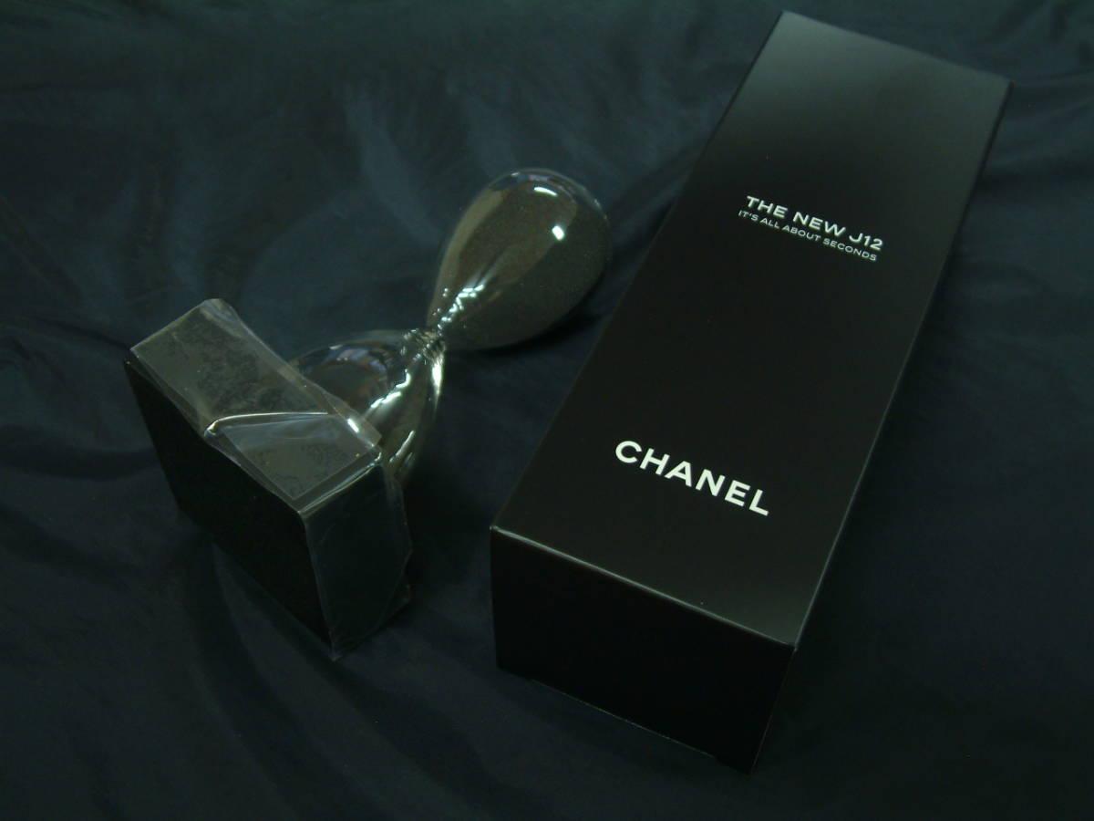 ■シャネルJ12モデル砂時計■未使用非売品■CHANEL_画像2