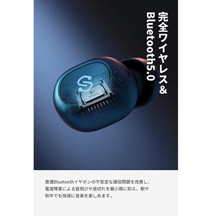 SoundPEATS(サウンドピーツ) TrueFree+ ワイヤレスイヤホン Bluetooth 5.0 完全ワイヤレス イヤホン SBC/AAC対応 35時間再生 Bluetooth_画像2
