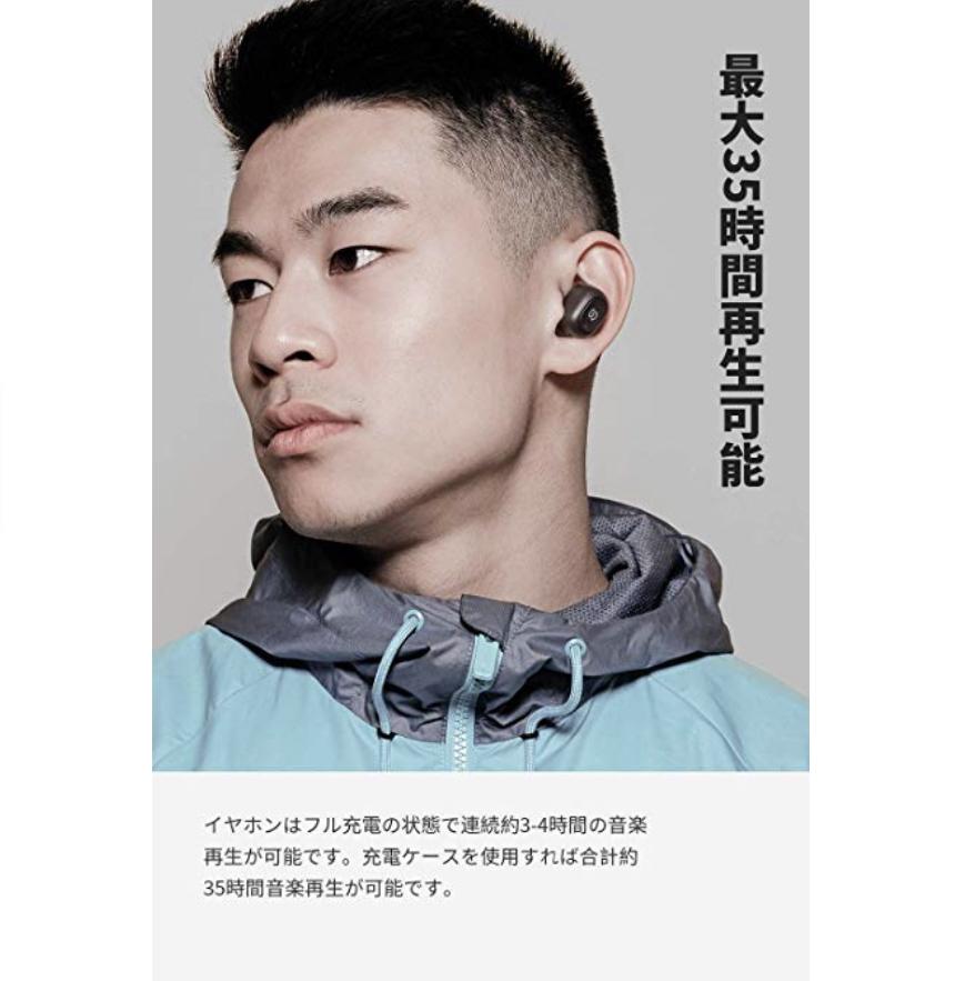 SoundPEATS(サウンドピーツ) TrueFree+ ワイヤレスイヤホン Bluetooth 5.0 完全ワイヤレス イヤホン SBC/AAC対応 35時間再生 Bluetooth_画像3
