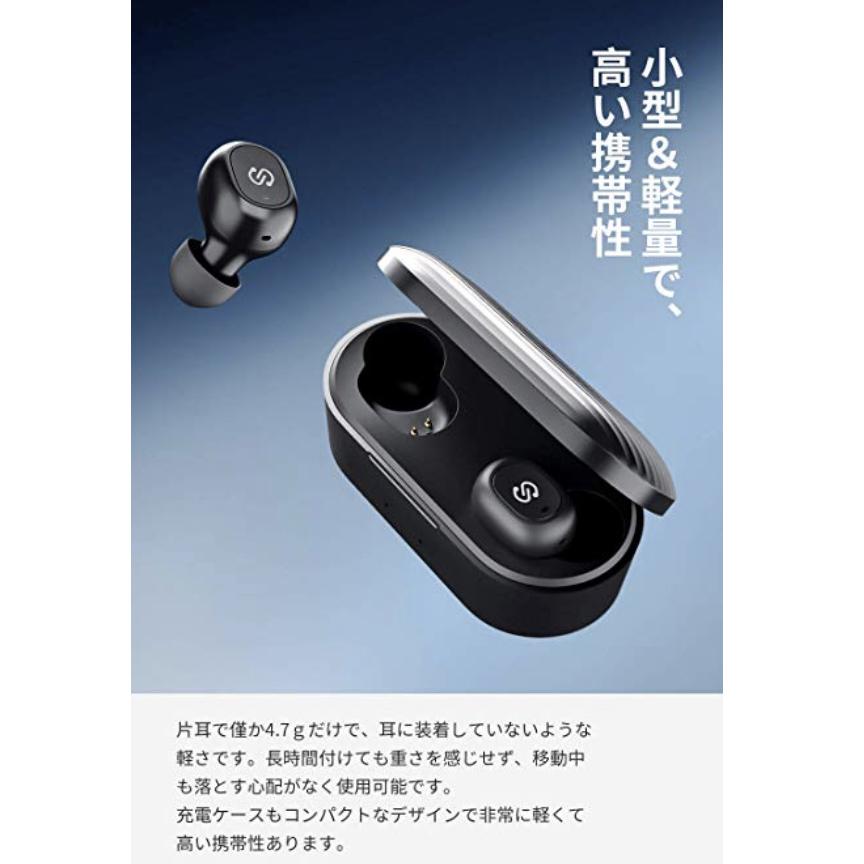 SoundPEATS(サウンドピーツ) TrueFree+ ワイヤレスイヤホン Bluetooth 5.0 完全ワイヤレス イヤホン SBC/AAC対応 35時間再生 Bluetooth_画像6