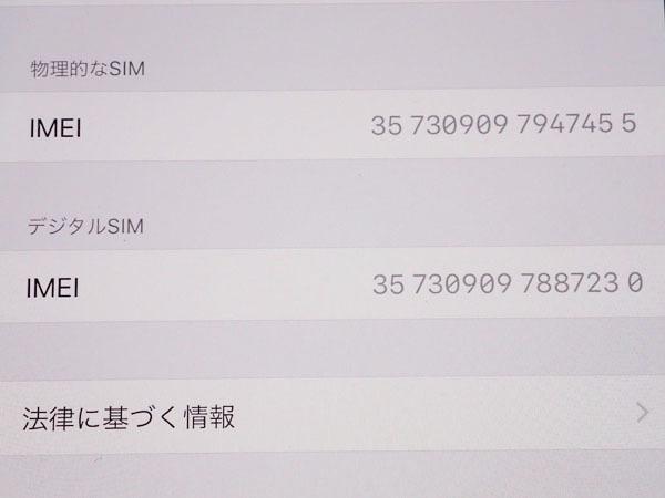 【新品未使用】国内版simフリー iPhone XS Max 512GB スペースグレイ MT6X2J/A(JFA376-1)_画像6