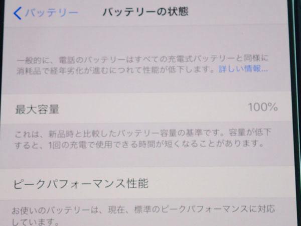【新品未使用】国内版simフリー iPhone XS Max 512GB スペースグレイ MT6X2J/A(JFA376-1)_画像4