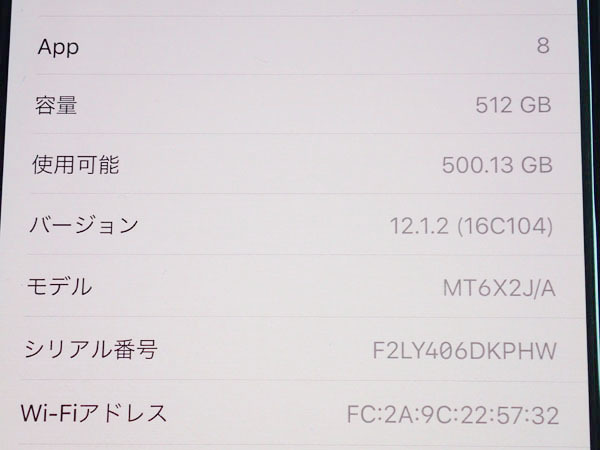 【新品未使用】国内版simフリー iPhone XS Max 512GB スペースグレイ MT6X2J/A(JFA376-1)_画像5