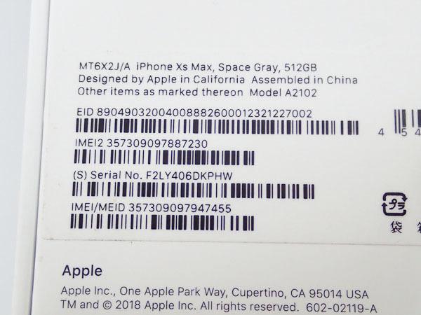 【新品未使用】国内版simフリー iPhone XS Max 512GB スペースグレイ MT6X2J/A(JFA376-1)_画像10