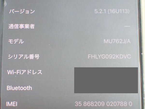 【中古】Apple Watch Hermes Series 4 GPS+Cellular 44mm シンプルトゥール MU762J/A ヴォーバレニア フォーヴ レザーストラップ(JFA598-2)_画像10