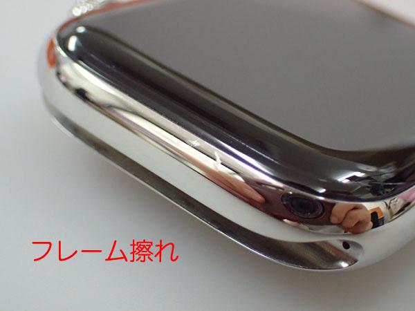 【中古】Apple Watch Hermes Series 4 GPS+Cellular 44mm シンプルトゥール MU762J/A ヴォーバレニア フォーヴ レザーストラップ(JFA598-2)_画像4