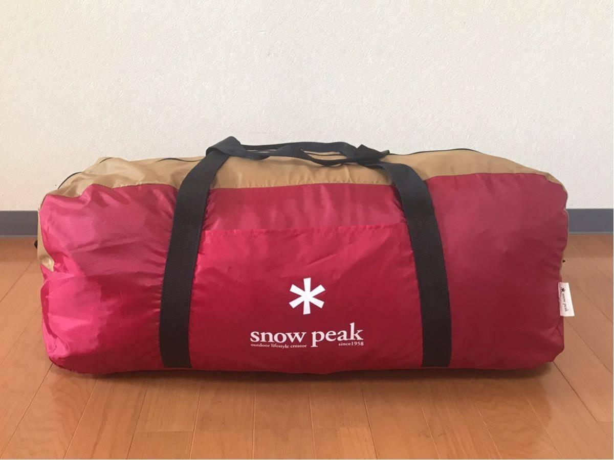 snow peak スノーピーク Mesh Shelter メッシュシェルター タープ 美品 送料無料 廃盤商品_画像2